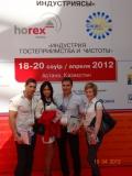 CLEANEXPO CENTRAL ASIA 2012 10-ая Юбилейная Центрально-Азиатская Международная выставка